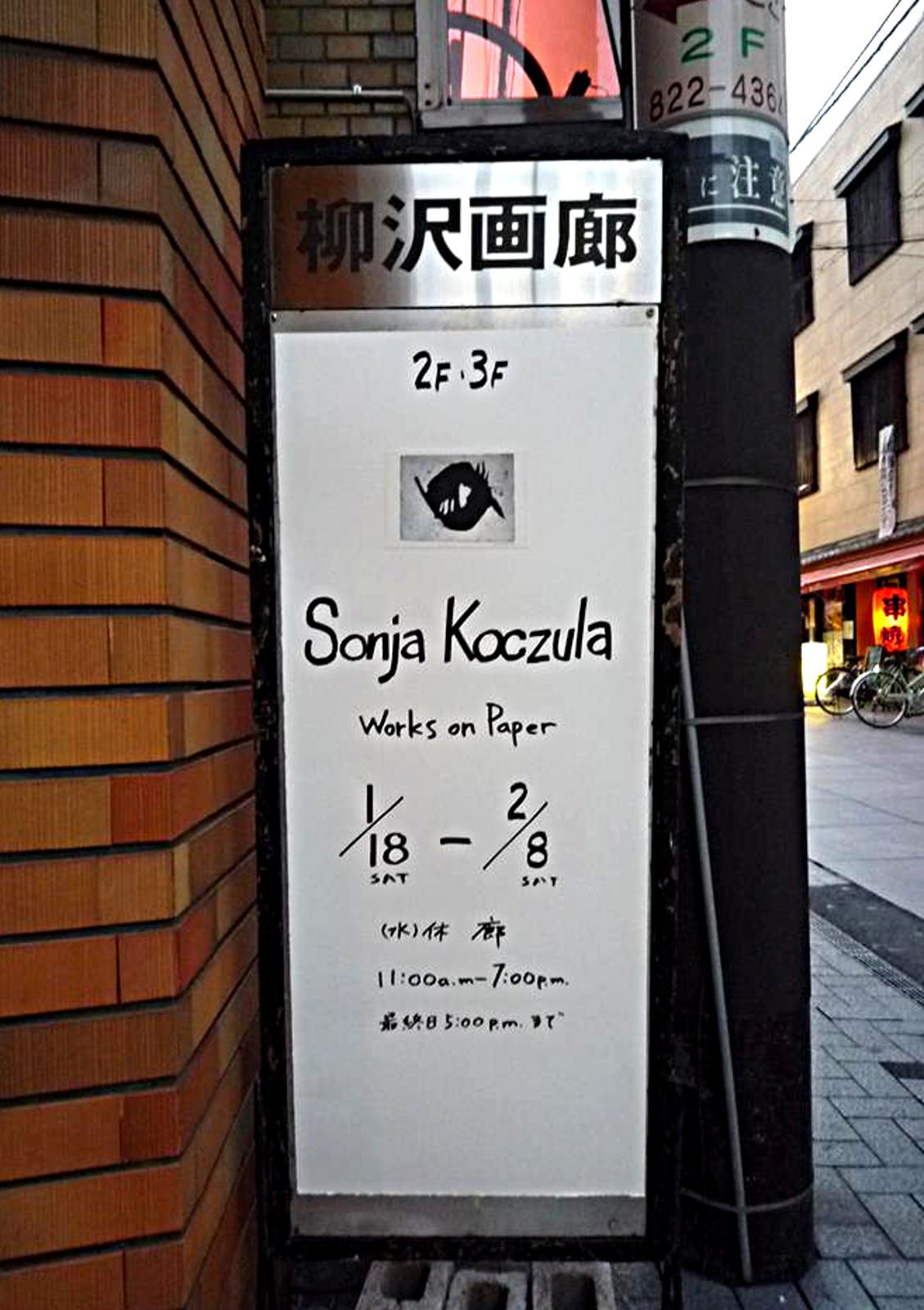 Japan2014